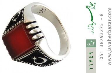 انگشتر عقیق قرمز سیاه قـلم مردانه - کد 11749