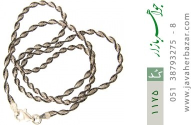 زنجیر نقره ایتالیایی سیاه قلم - کد 1175