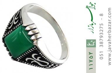 انگشتر عقیق سبز چهارگوش مردانه - کد 11752