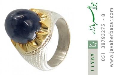 انگشتر یاقوت آفریقایی رکاب دست ساز - کد 11757