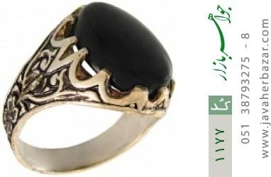 انگشتر عقیق سیاه درشت مردانه - کد 1177