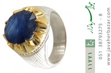 انگشتر یاقوت آفریقایی رکاب دست ساز - کد 11771
