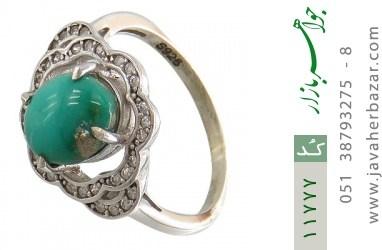 انگشتر فیروزه نیشابوری - کد 11777
