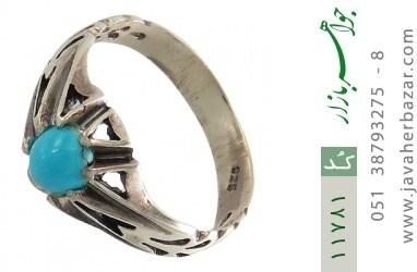 انگشتر فیروزه نیشابوری - کد 11781