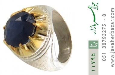 انگشتر یاقوت رکاب دست ساز - کد 11795