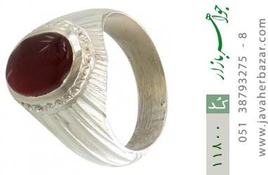 انگشتر عقیق یمن هنر دست استاد یکتا - کد 11800