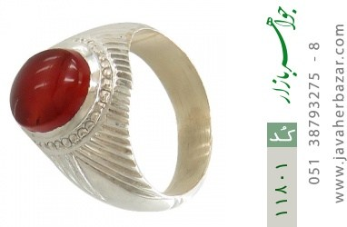 انگشتر عقیق یمن هنر دست استاد یکتا - کد 11801
