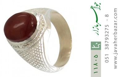 انگشتر عقیق یمن هنر دست استاد یکتا - کد 11805