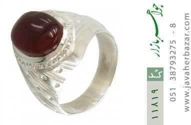 انگشتر عقیق یمن هنر دست استاد یکتا - کد 11819