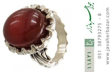 انگشتر عقیق یمن رکاب دست ساز - کد 11821