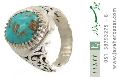 انگشتر فیروزه نیشابوری هنر دست استاد عباسیان - کد 11822
