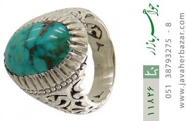 انگشتر فیروزه نیشابوری هنر دست استاد عباسیان - کد 11826