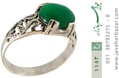 انگشتر عقیق سبز سیاه قلم - کد 1183