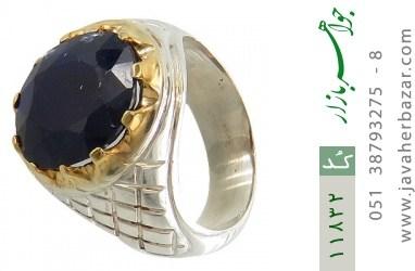 انگشتر یاقوت آفریقایی رکاب دست ساز - کد 11832
