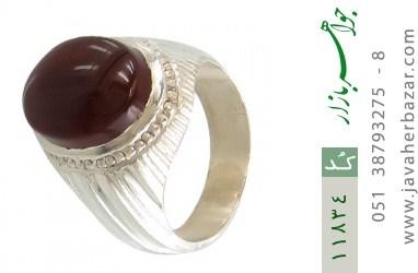 انگشتر عقیق یمن هنر دست استاد یکتا - کد 11834