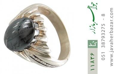 انگشتر حدید حکاکی هفت جلاله - کد 11836