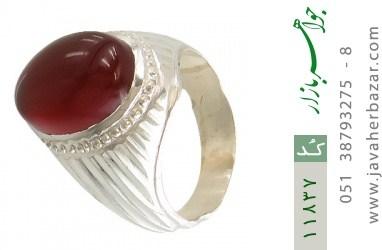 انگشتر عقیق یمن هنر دست استاد یکتا - کد 11837