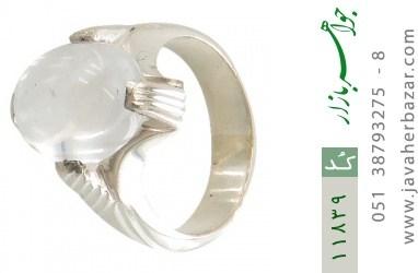 انگشتر دُر نجف رکاب دست ساز - کد 11839