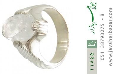 انگشتر دُر نجف رکاب دست ساز - کد 11845