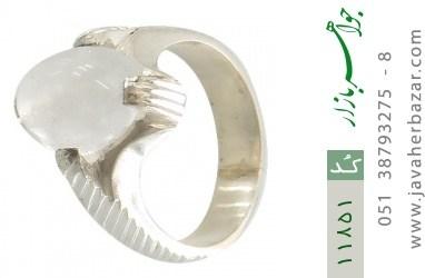 انگشتر دُر نجف رکاب دست ساز - کد 11851