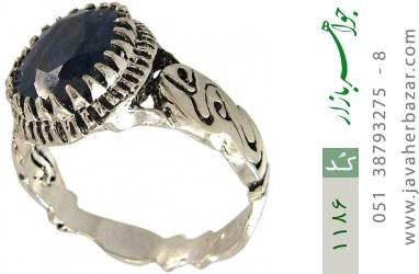 انگشتر یاقوت حکاکی یا علی - کد 1186