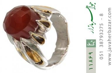انگشتر عقیق یمن هنر دست استاد زارعی - کد 11869