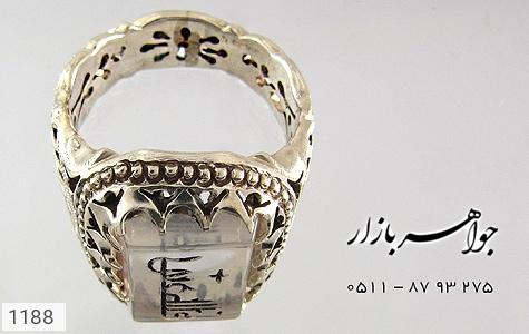 انگشتر دُر نجف حکاکی الله علی رکاب دست ساز - تصویر 2