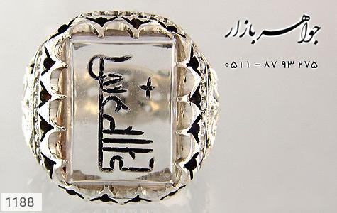 انگشتر دُر نجف حکاکی الله علی رکاب دست ساز - تصویر 4