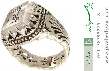 انگشتر دُر نجف حکاکی الله علی رکاب دست ساز - کد 1188