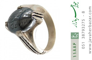 انگشتر حدید حکاکی هفت جلاله رکاب دست ساز - کد 11886