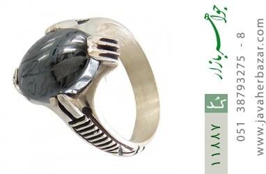 انگشتر حدید حکاکی هفت جلاله رکاب دست ساز - کد 11887