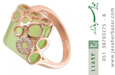 انگشتر چشم گربه سبز باشکوه زنانه - کد 11892