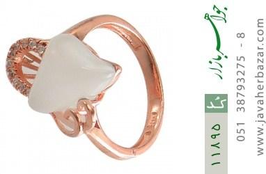 انگشتر چشم گربه طرح الما زنانه - کد 11895