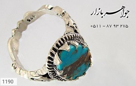 انگشتر فیروزه نیشابوری حکاکی یا علی - عکس 1