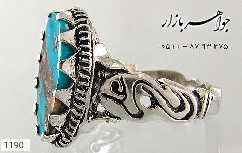 انگشتر فیروزه نیشابوری حکاکی یا علی - تصویر 4