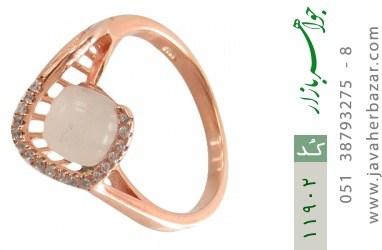 انگشتر چشم گربه طرح فرناز زنانه - کد 11902