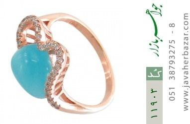 انگشتر چشم گربه طرح شادمان زنانه - کد 11903
