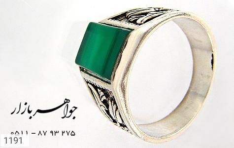 انگشتر عقیق سبز سیاه قلم - عکس 1