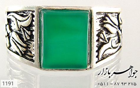 انگشتر عقیق سبز سیاه قلم - تصویر 4