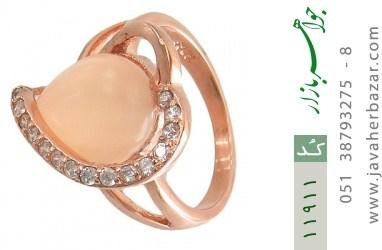 انگشتر چشم گربه طرح قلب زنانه - کد 11911