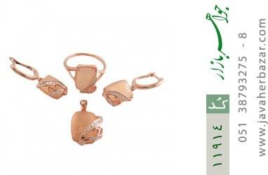 سرویس چشم گربه طرح شهرزاد زنانه - کد 11914
