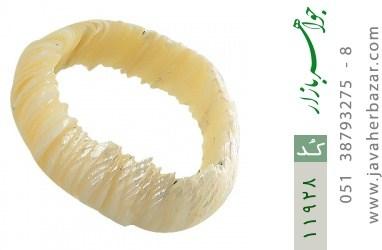 دستبند صدف صنایع دستی جذاب زنانه - کد 11928