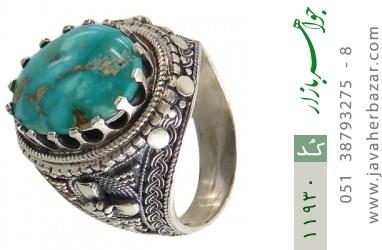 انگشتر فیروزه نیشابوری - کد 11930
