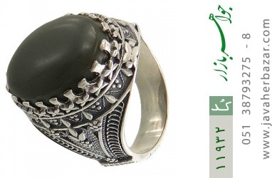 انگشتر یشم مرغوب و درشت مردانه - کد 11932