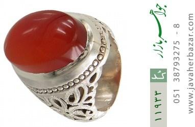 انگشتر عقیق یمن هنر دست استاد عباسیان - کد 11933