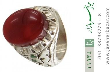 انگشتر زمرد و عقیق یمن رکاب دست ساز - کد 11934