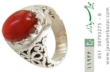 انگشتر عقیق یمن هنر دست استاد عباسیان - کد 11936