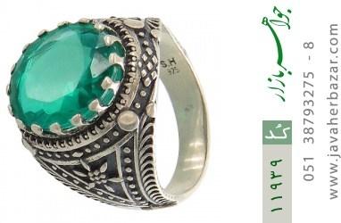 انگشتر نقره نگین تراش درخشان مردانه - کد 11939