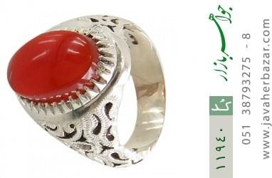 انگشتر عقیق یمن هنر دست استاد عباسیان - کد 11940