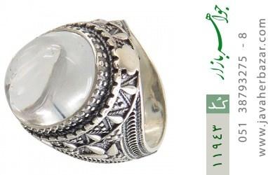 انگشتر دُر نجف درشت جذاب مردانه - کد 11943
